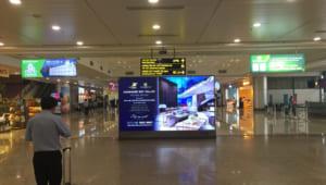 quảng cáo sân bay