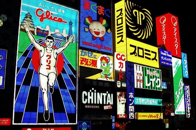 Những quảng cáo sáng tạo và đầy màu sắc luôn là điểm nhấn cho các khu phố tại Nhật Bản.